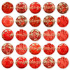Puffy - Jaspe Emperador - 12mm - Red Coral (2 Uds.)